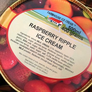 Raspberry Ripple Ice Cream Lid